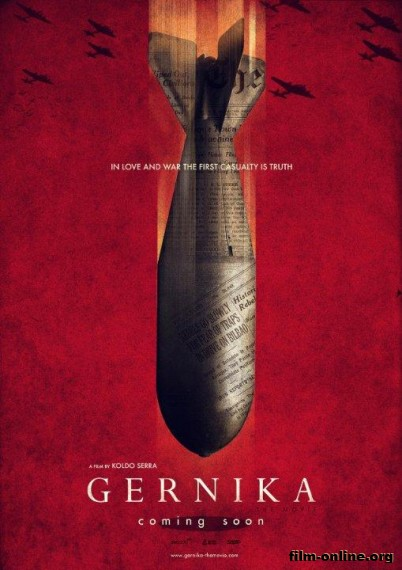 Герника / Gernika (2016)