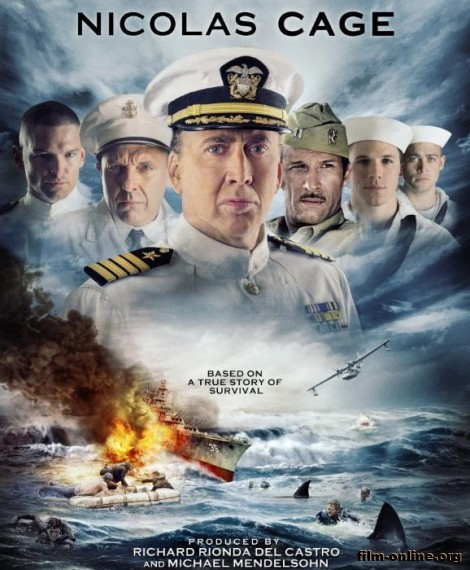Крейсер / USS Indianapolis: Men of Courage (2016)