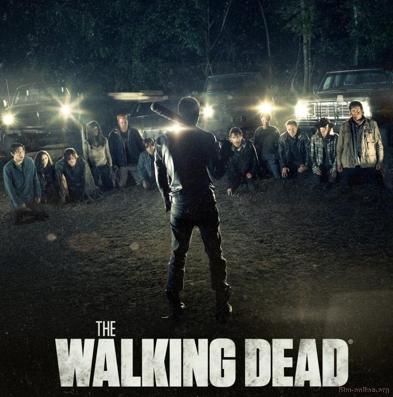 Ходячие мертвецы смотреть онлайн все серии 8 сезон на сайте!