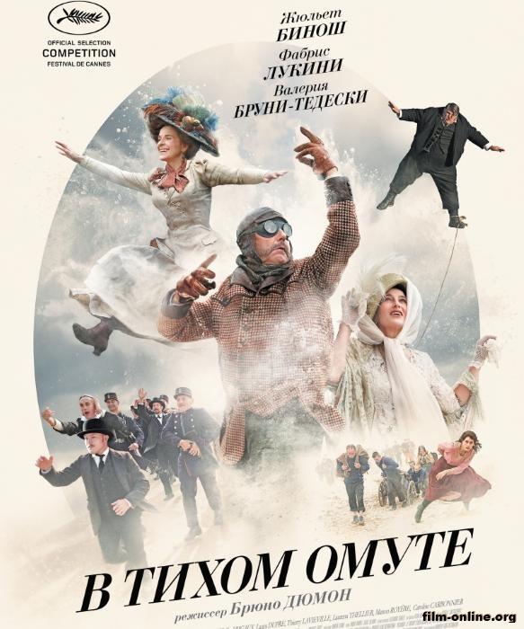 KinoGo  Армянские фильмы  Смотреть фильмы 2016 онлайн
