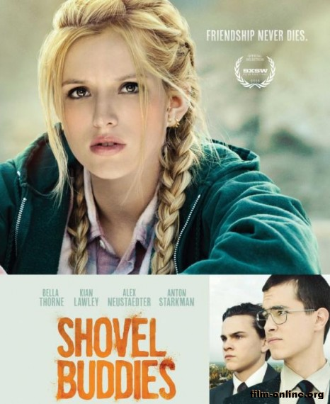 Друзья до гроба / Shovel Buddies (2016)