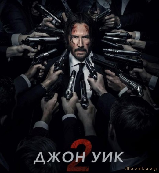 Джон Уик 2 / John Wick: Chapter Two (2016)