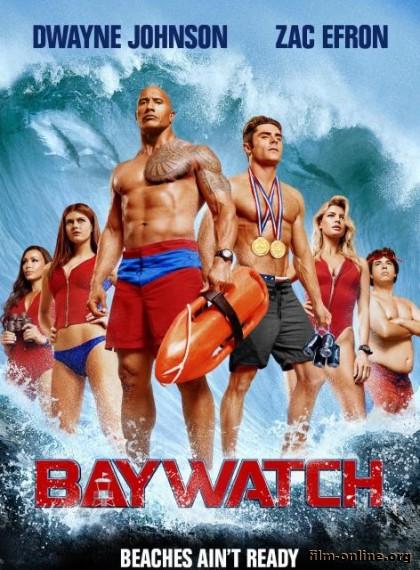 Спасатели Малибу / Baywatch (2017)