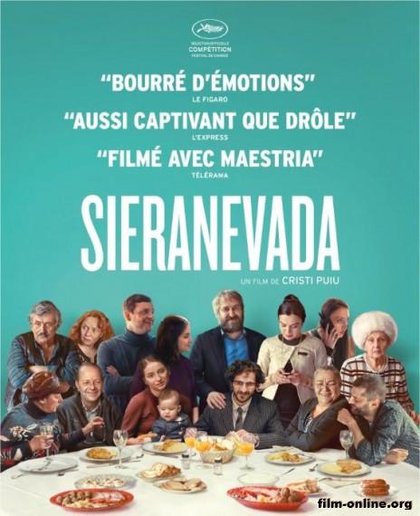 Сьераневада / Sieranevada (2016)
