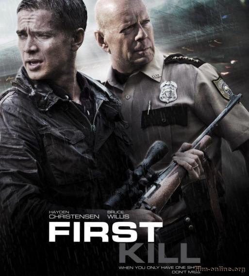Первое убийство / First Kill (2017)